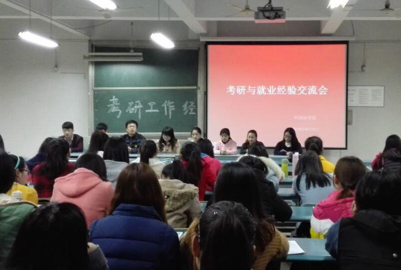 上海大学mti复试考二外吗